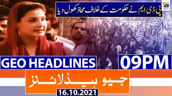 Geo Headlines 09 PM | 16th October 2021