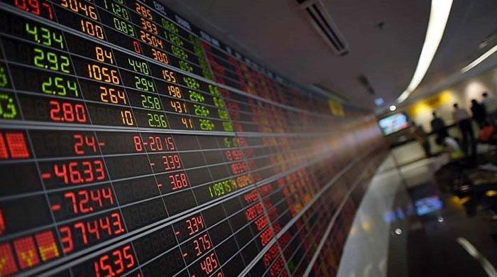 PSX gearing up to launch new trading system this month