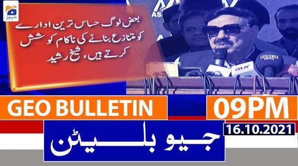 Geo Bulletin 09 PM | 16th October 2021