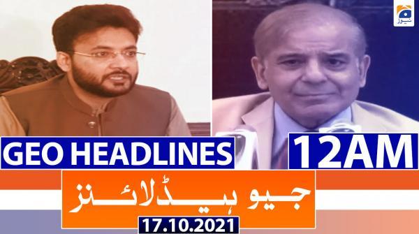 Geo Headlines 12 AM | 17th October 2021