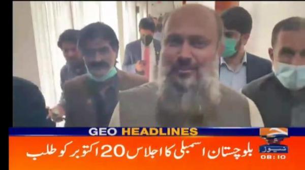 Geo Headlines 08 AM | 17th October 2021