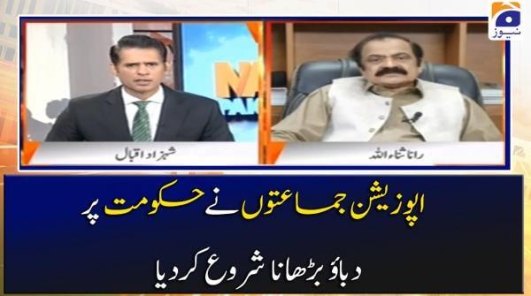 Opposition parties mount pressure on govt