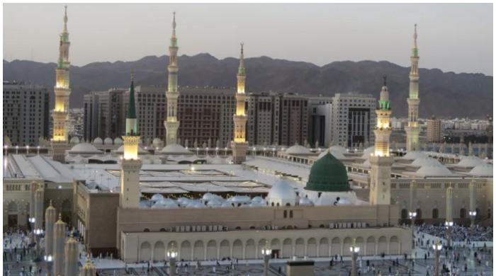 Rehmatul lil Aalameen (PBUH) Conference to begin today