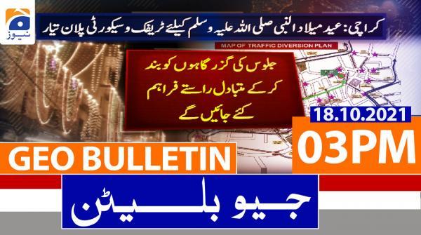 Geo Bulletin 03 PM | 18th October 2021