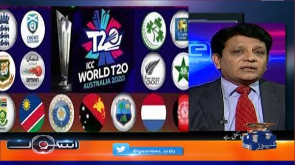 T-20 WC 2021 ki Semi Finalist Teams konsi hon gi...??