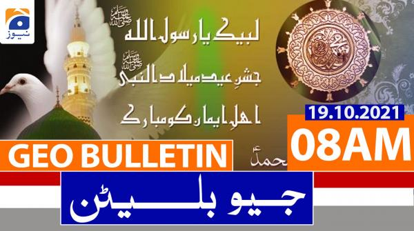 Geo Bulletin 08 AM | 19th October 2021