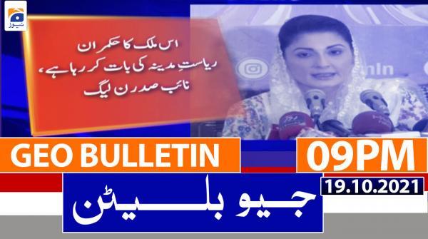Geo Bulletin 09 PM | 19th October 2021