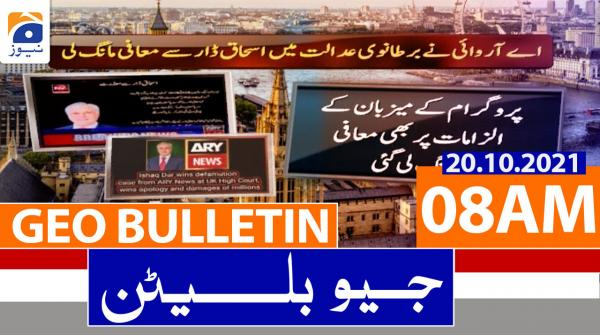 Geo Bulletin 08 AM | 20th October 2021