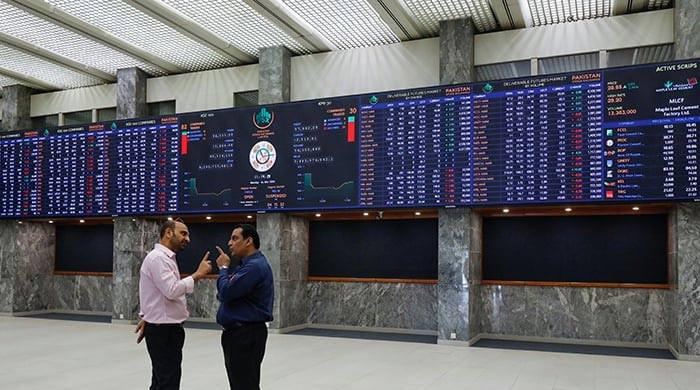 KSE-100 surges over 850 points as clarity emerges in IMF talks
