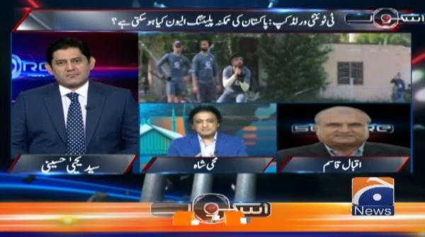 T-20 WC 2021: Pakistan ki Mumkina Paying-11 kya ho sakti hai...??