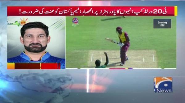 ٹی ٹوئنٹی ورلڈ کپ؛ ٹیموں کا پاور ہٹرز پر انحصار؛ ٹیم پاکستان کو محنت کرنے کی ضرورت !!