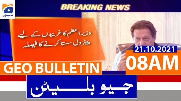 Geo Bulletin 08 AM | 21st October 2021