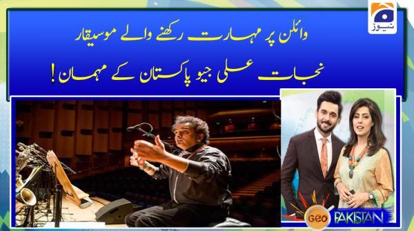 Violin par maharat rakhne wale moseekar Nijat Ali Geo Pakistan ke mehman!!