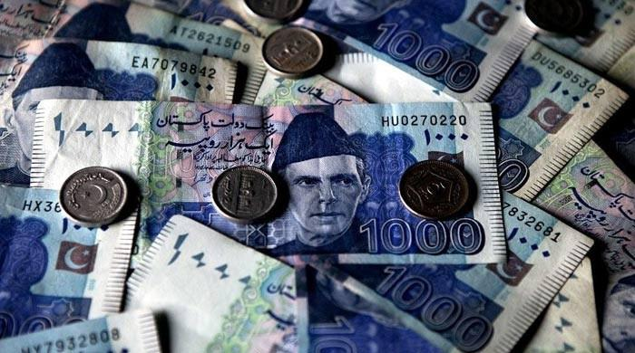 Pakistani rupee continues to slide against US dollar
