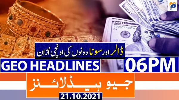 Geo Headlines 06 PM | 21st October 2021