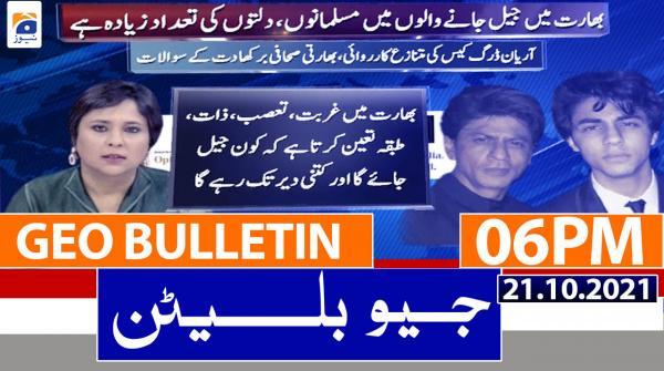 Geo Bulletin 06 PM | 21st October 2021