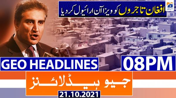 Geo Headlines 08 PM | 21st October 2021