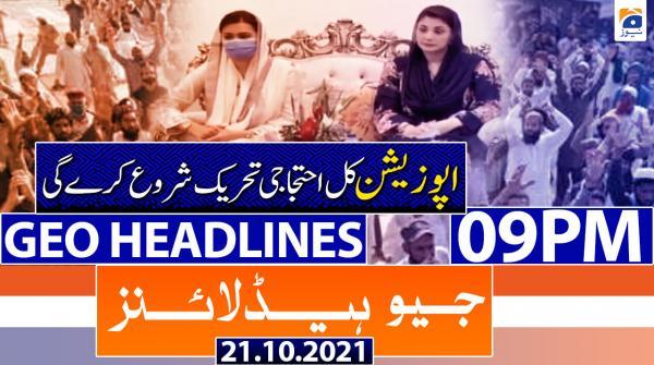 Geo Headlines 09 PM | 21st October 2021