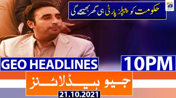 Geo Headlines 10 PM | 21st October 2021