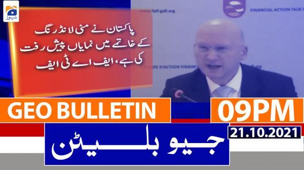 Geo Bulletin 09 PM | 21st October 2021