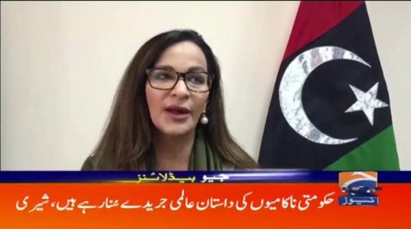 Geo Headlines 05 PM | 21st October 2021