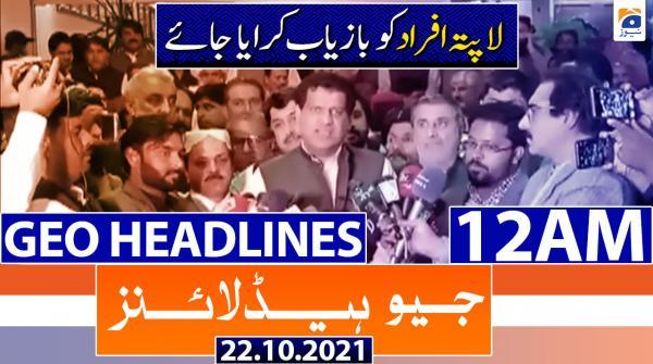 Geo Headlines 12 AM | 22nd October 2021