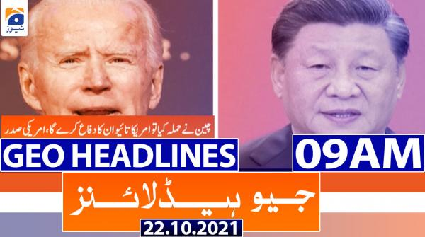 Geo Headlines 09 AM | 22nd October 2021