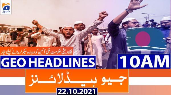 Geo Headlines 10 AM | 22nd October 2021