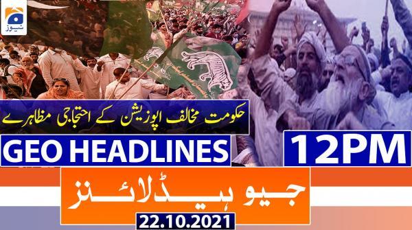Geo Headlines 12 PM | 22nd October 2021