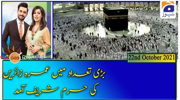 Geo Pakistan | 22nd October 2021
