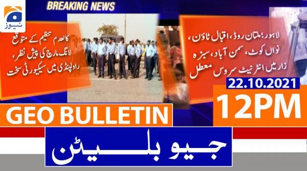 Geo Bulletin 12 PM   22nd October 2021