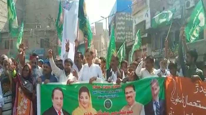 Opposition launches protests against inflation in various cities today