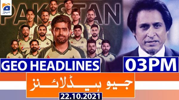 Geo Headlines 03 PM | 22nd October 2021