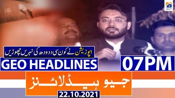 Geo Headlines 07 PM   22nd October 2021