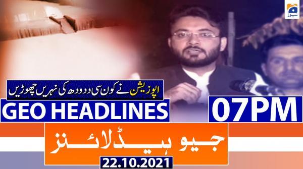 Geo Headlines 07 PM | 22nd October 2021