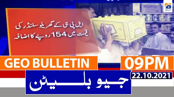 Geo Bulletin 09 PM   22nd October 2021