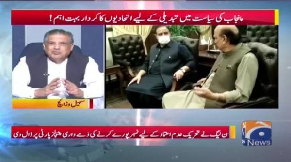 Punjab ki siyasat main tabdeeli ke liye itehadiyon ka kirdar buhat eham hai!!