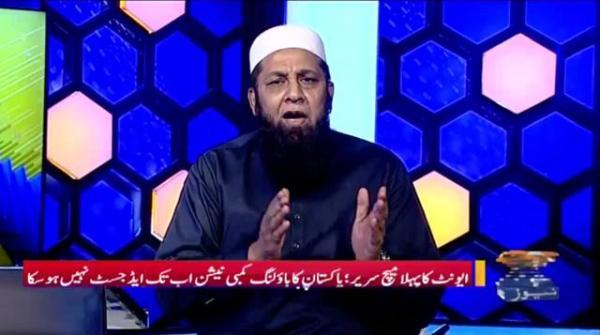 T20 world cup: Pakistan team spinners ko azmane main muhatat!!
