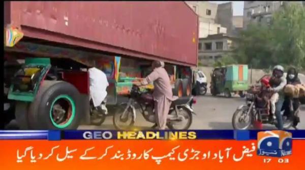 Geo Headlines 05 PM | 22nd October 2021