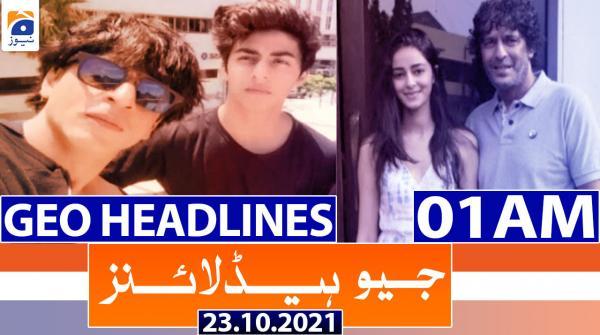 Geo Headlines 01 AM | 23rd October 2021