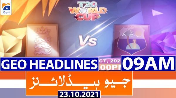 Geo Headlines 09 AM | 23rd October 2021