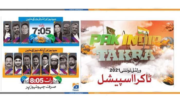 Geo Taakra: Pakistani, Indian cricket experts go head-to-head on Geo News tonight