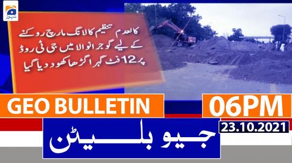 Geo Bulletin 06 PM | 23rd October 2021