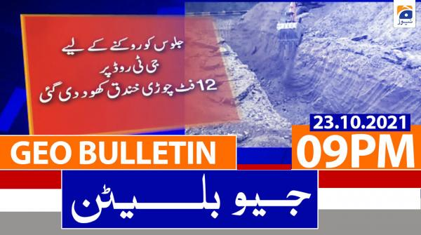 Geo Bulletin 09 PM | 23rd October 2021