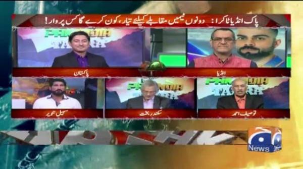 Pak India Takra   Geo News VS India Today   23rd October 2021