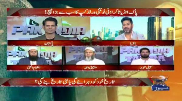 Pak India Takra   Geo News VS Aaj Tak   23rd October 2021