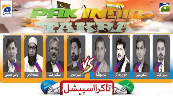 PakIndiaTakra   Geo News (Pakistan) VS TV9 (India)   24th October 2021