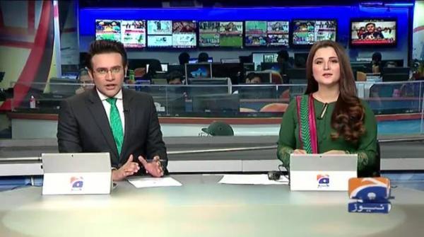 Geo Bulletin 03 PM  | 24th October 2021