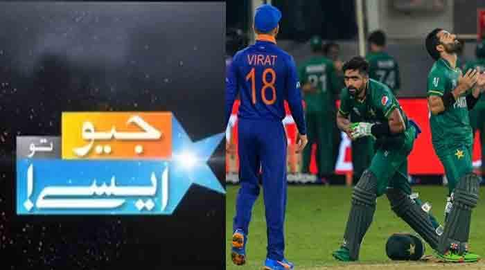 'Geo tau aisay' becomes Pakistan's victory anthem after Babar Azam trounces India