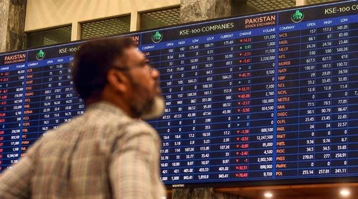 PSX begins rollover week with 149-point loss